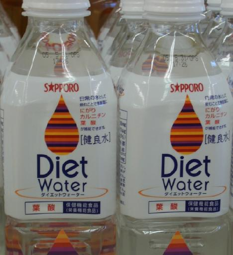 dietwater.jpg